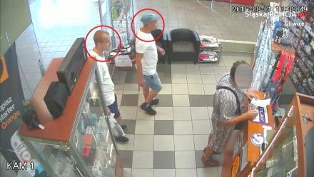 Policja publikuje wizerunki - rozpoznajesz tych mężczyzn?
