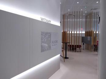 Wyższy standard obsługi i innowacyjna przestrzeń - Alior Bank otwiera oddział w Gliwicach